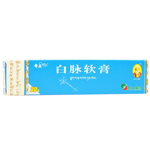 Qi Zheng Bai Mai Ruan Gao For Nerve Damage 20g Ointment