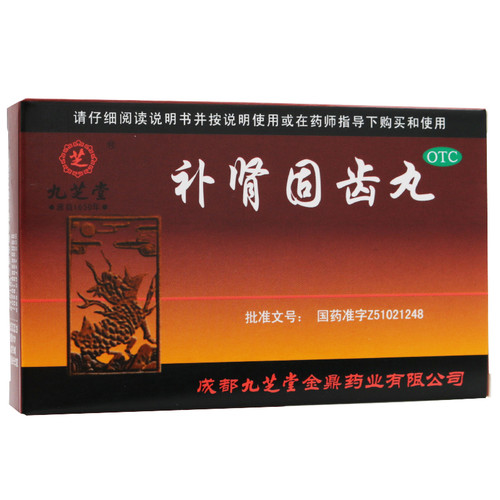 Jiuzhitang Bu Shen Gu Chi Wan For Tonifying The Kidney 4g*6 Pills