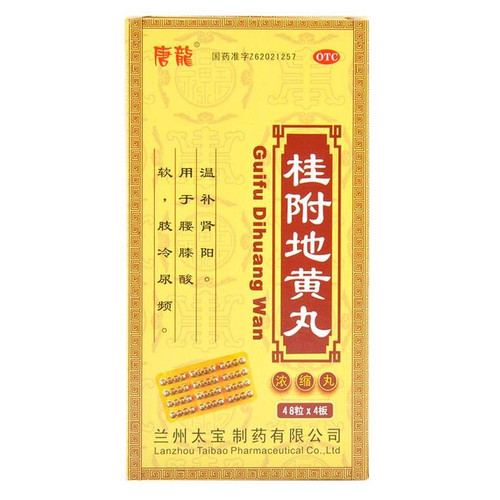 Tanglong Guifu Dihuang Wan For Tonifying The Kidney 192 Pills