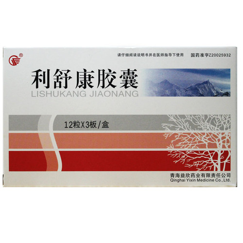 YIXIN LISHUKANG JIAONANG For Tonifying The Kidney 0.5g*36 Capsules