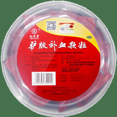 Jiuzhitang Lv Jiao Bu Xue Ke Li For Tonify Qi 20g*20 Granules
