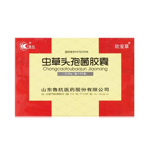 Xinchongcao Chongcaotoubaojun Jiaonang For Arrhythmia 0.25g*50 Capsules