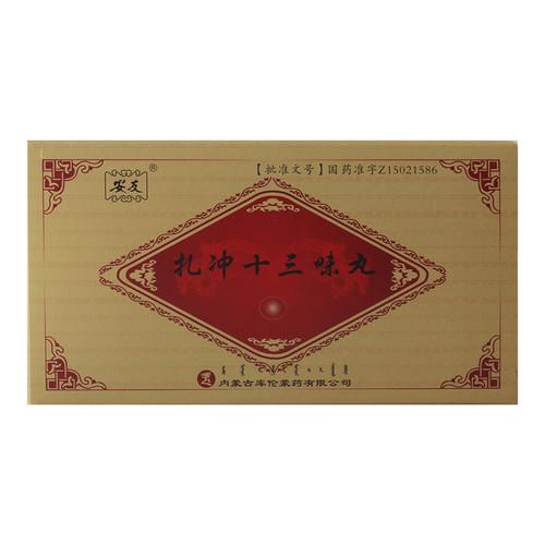 An You Zha Chong Shi San Wei Wan For Nerve Palsy 0.1g*30 Pills
