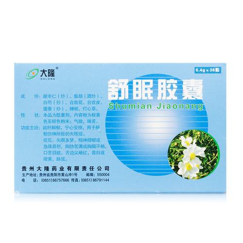 DALONG Shumian Jiaonang For Insomnia 0.4g*36 Capsules