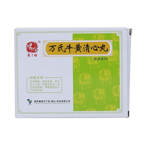 Fengliaoxing Wan Shi Niu Huang Qing Xin Wan For Tonify Yang 1.5g*4 Pills
