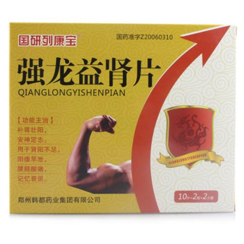 GUOYANLIEKANGBAO QIANGLONGYISHENPIAN For Tonifying The Kidney 0.47g*40 Tablets