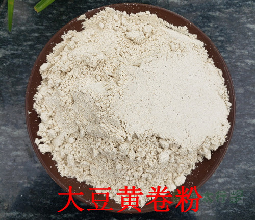 Da Dou Huang Juan Fen Soybean Germinated Powder