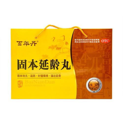 BaiNianDan GUBENYANLINGWAN For Tonify Yin 9g*18 Pills