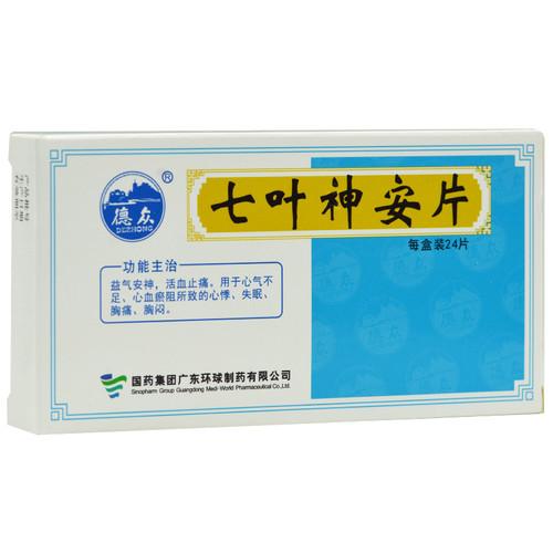 DEZHONG QI YE SHEN AN PIAN For Tonify Qi 100mg*24 Tablets