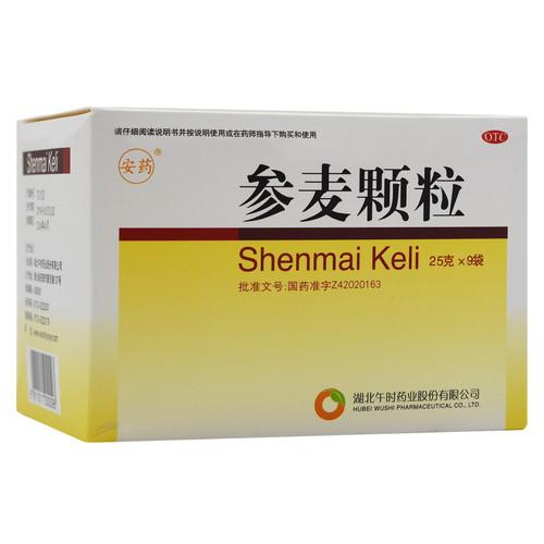 Anyao Shenmai Keli For Tonify Yin 25g*9 Granules