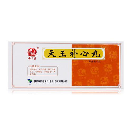 Fengliaoxing Tian Wang Bu Xin Wan For Tonify Yin 9g*10 Pills