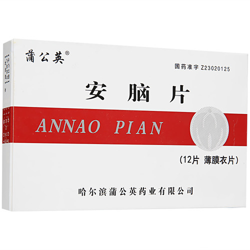 PUGONGYING ANNAO PIAN For Headache Migraine 0.5g*12 Tablets
