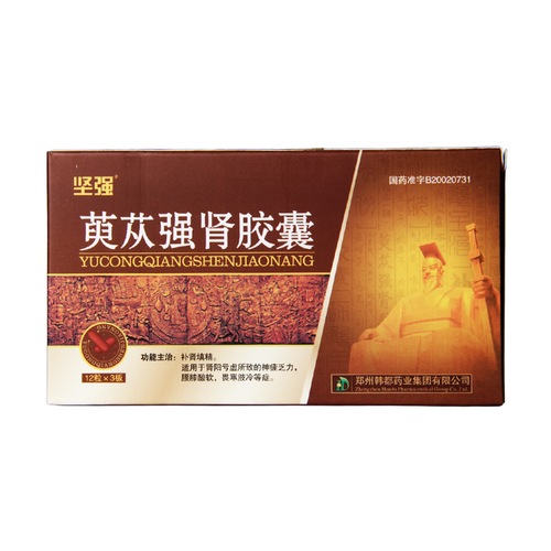 JIANQIANG YUCONGQIANGSHENJIAONANG For Tonifying The Kidney 0.42g*36 Capsules