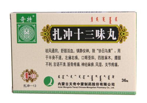 Qi Te Zha Chong Shi San Wei Wan For Nerve Palsy 0.2g*36 Pills