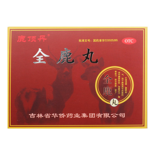 Ludingdan Quan Lu Wan For Tonifying The Kidney 6g*20 Pills