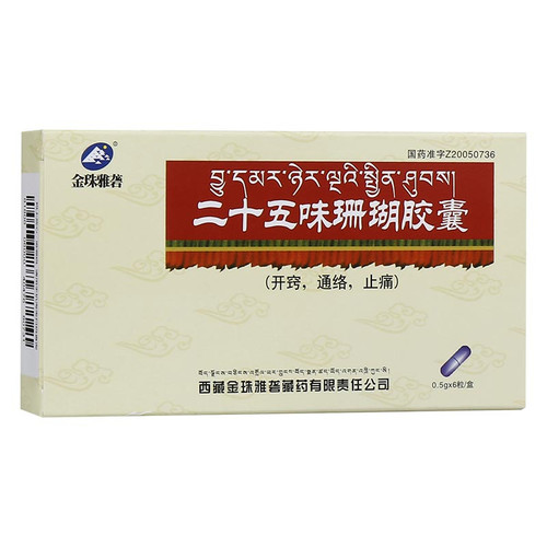 Jin Zhu Ya Long Er Shi Wu Wei Shan Hu Jiao Nang For Neuropathic Pain 0.5g*6 Capsules