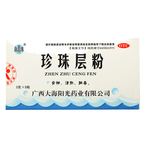 HAIZHENZHU  ZHEN ZHU CENG FEN For Neurasthenia 3g*5 Powder
