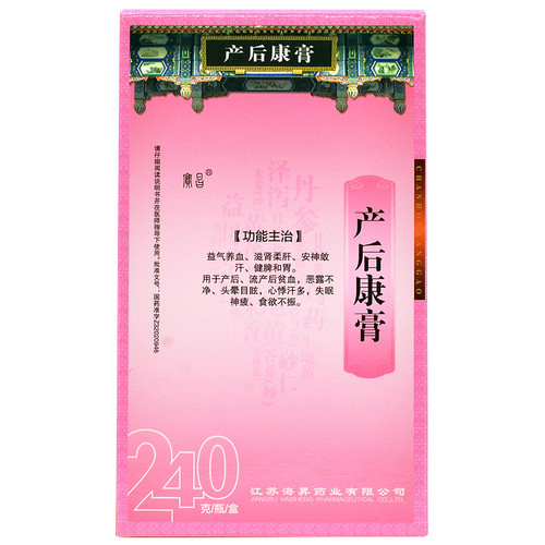 Baochang Chan Hou Kang Gao For Tonify Blood 240g Syrup