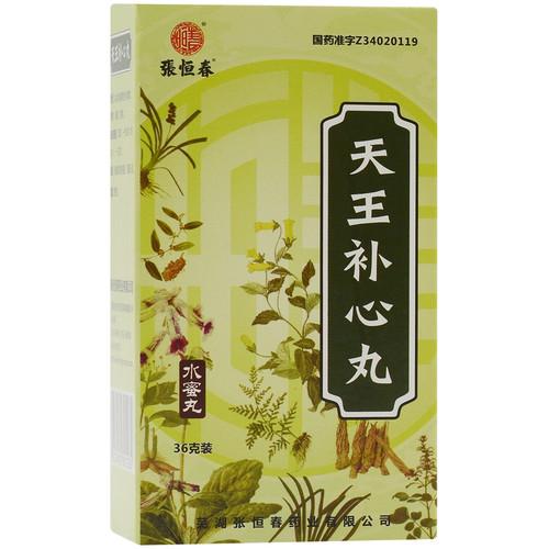 Zhanghengchun Tian Wang Bu Xin Wan For Tonify Yin 36g Pills