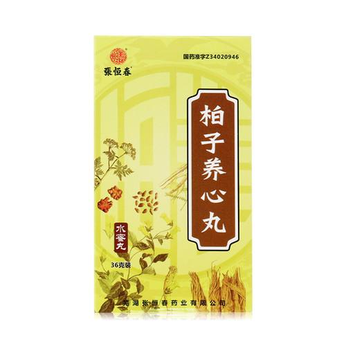 Zhanghengchun Bai Zi Yang Xin Wan For Tonify Qi 36g Pills