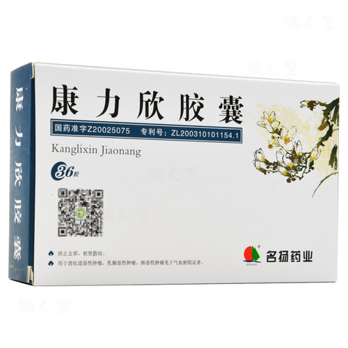 Mingyangyaoye Kanglixin Jiaonang For Breast Cancer 0.5g*36 Capsules