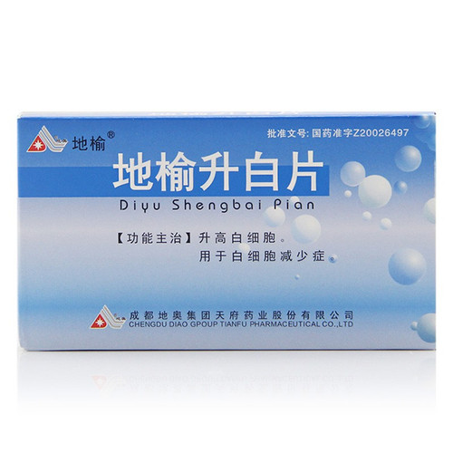 Diyu Diyu Shengbai Pian For Boost White blood cells And Platelets 0.1g*40 Tablets