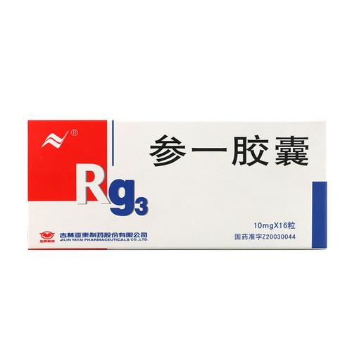 Ya Tai Shen Yi Jiao Nang For Liver Cancer 10mg*16 Capsules