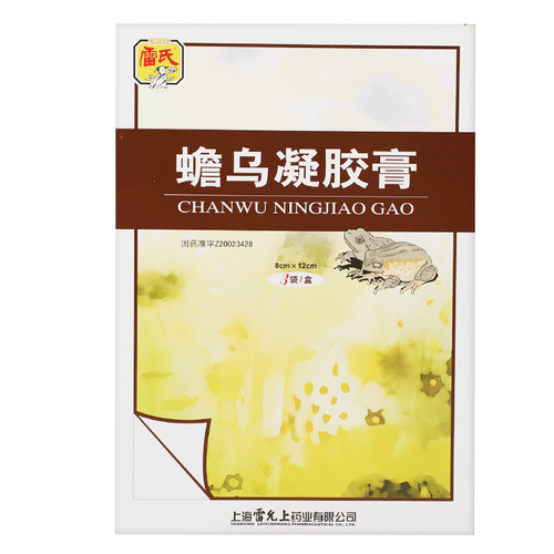 LEISHI CHANWU NINGJIAO GAO For Liver Cancer 6 Plasters