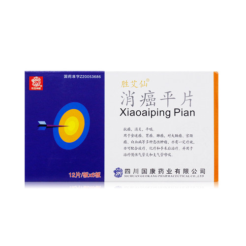 Shengaixian Xiaoaiping Pian For Stomach Cancer 0.3g*72 Tablets