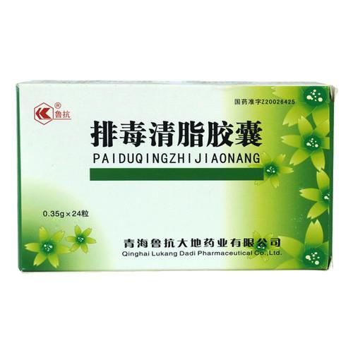 Lukang PAIDUQINGZHI JIAONANG For Hyperlipidemia 0.35g*24 Capsules
