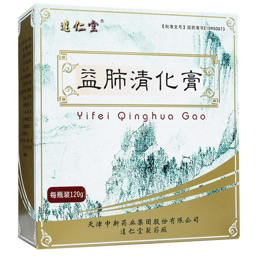 Darentang Yifei Qinghua Gao For Lung Cancer 240g Syrup