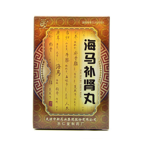 Changchengpai Hai Ma Bu Shen Wan For Tonifying The Kidney 120 Pills