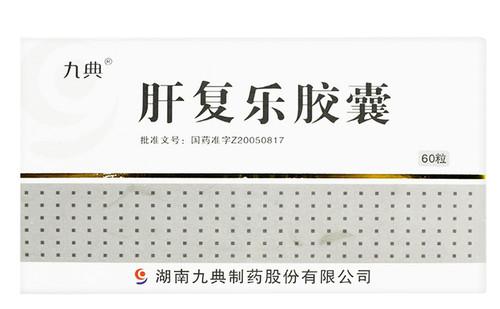 Jiu Dian Gan Fu Le Jiao Nang For Liver Cancer 0.5g*60 Capsules