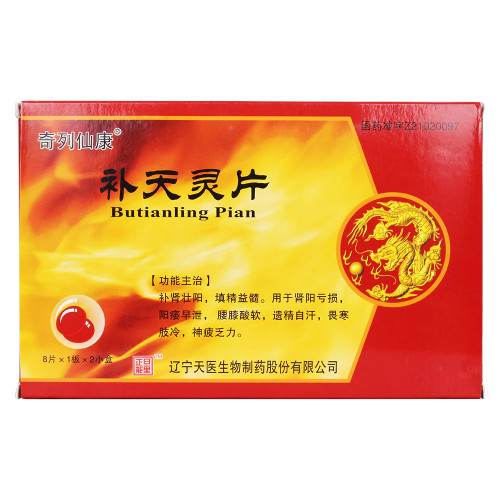 Qiliexiankang Butianling Pian For Tonifying The Kidney 16 Tablets