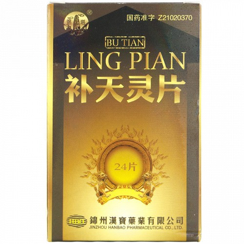 JINTA BU TIAN LING PIAN For Tonifying The Kidney 24 Tablets