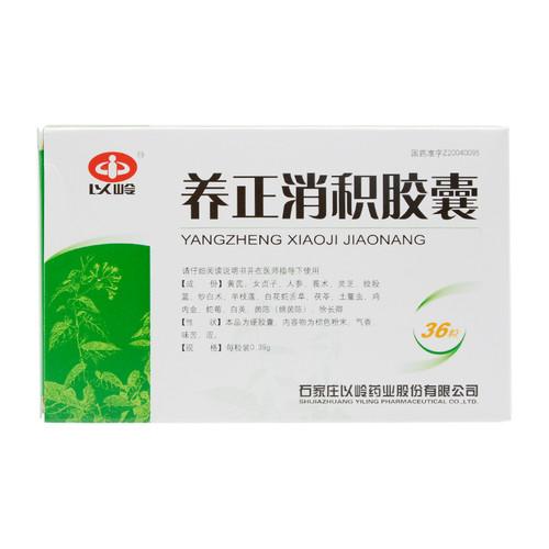 YILING YANGZHENG XIAOJI JIAONANG For Liver Cancer 0.39g*36 Capsules