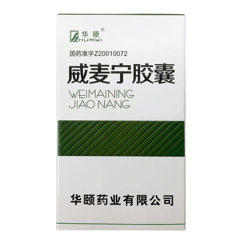 HUAYI WEIMAINING JIAO NANG For Lung Cancer 0.4g*60 Capsules