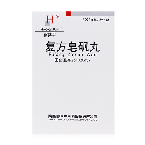 HAO QI JUN  Fufang Zaofan Wan For Boost White Blood Cells And Platelets 0.2g*72 Pills