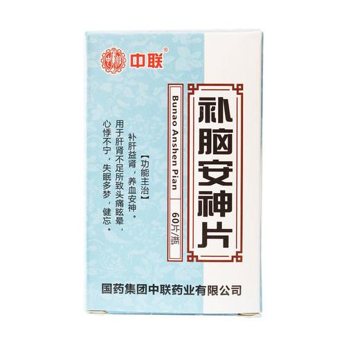 Zhonglian Bunao Anshen Pian For Tonifying The Kidney 60 Tablets