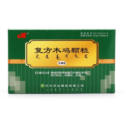 Dan Dong Yao Ye Fu Fang Mu Ji Ke Li For Liver Cancer 100g Granules
