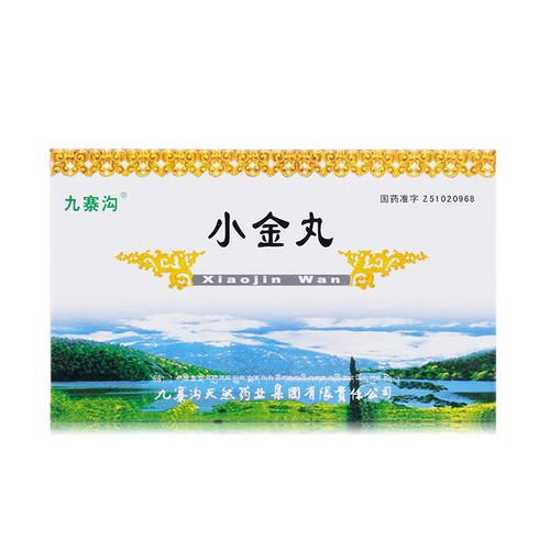 Jiuzhaigou Xiaojin Wan For Breast Disease 0.6g*3 Pills