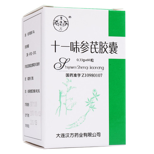Hanfang Shiyiwei Shenqi Jiaonang For Cancer Adjuvant Medation 0.33gic*60 Capsules