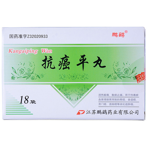 Pengyao Kangaiping Wan For Esophageal Cancer 1g*18 Pills