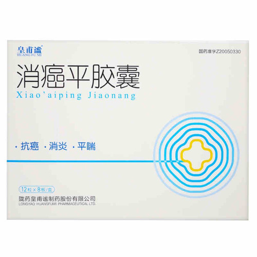 HUANG FU MI Xiao'aiping Jiaonang For Cancer Adjuvant Medication 0.2g*96 Capsules
