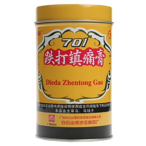 Baiyunshan 701 Dieda Zhentong Gao For Bruises 10cm*400cm Plasters