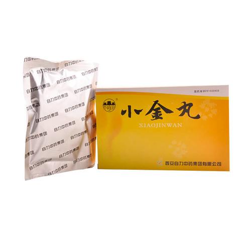 DAMINGGONG XIAOJINWAN For Reast Disease 0.6g*8 Pills