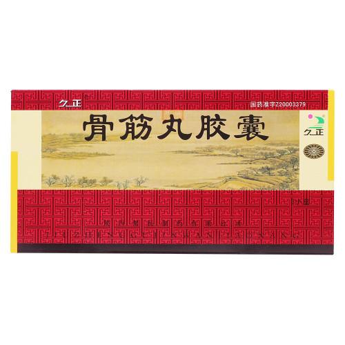 Jiuzheng Gu Jin Wan Jiao Nang For Spondylitis  0.3g*72 Capsules