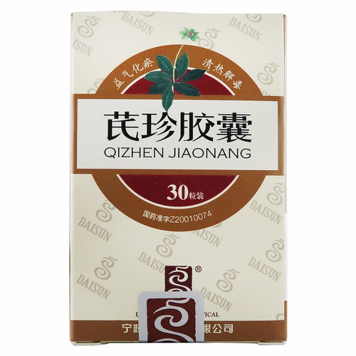 DACHANG QIZHEN JIAONANG For Stomach Cancer 0.3g*30 Capsules