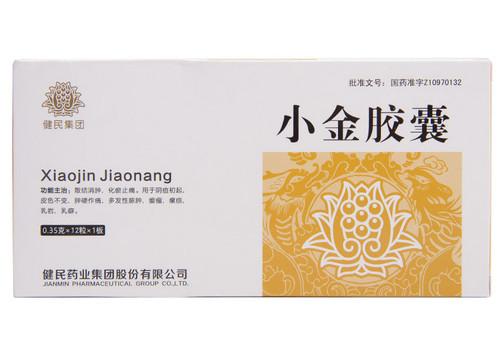 Jianmin Jituan Xiaojin Jiaonang For Breast Cancer 0.35g*12 Capsules
