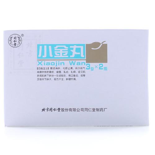 Tong Ren Tang Xiao Jin Wan For Breast Cancer 3g*2 Pills